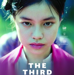 Movies Similar to the Third Wife (2018)